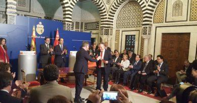 España y Túnez colaborarán en materia de Formación profesional